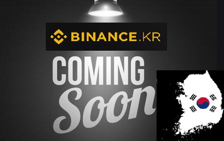 Binance KR is launching in South Korea Soon