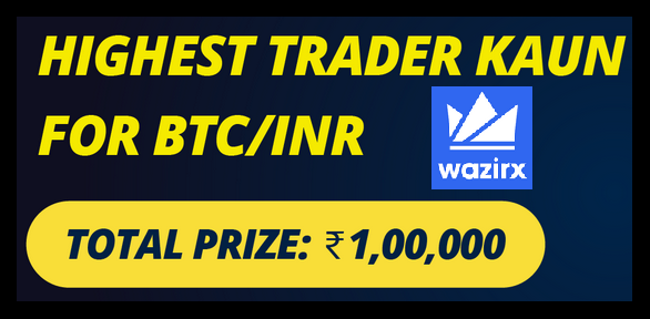 Wazirx Bitcoin Competition